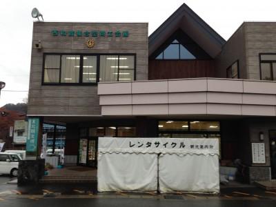 西和賀淡水漁業協同組合|鮎 店舗