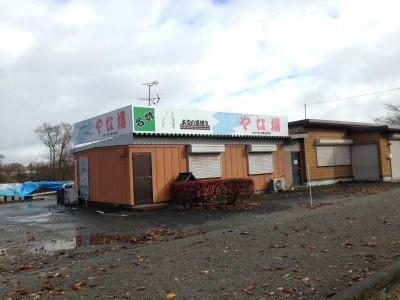 和賀川ふれあいやな場(オトリ店)|鮎 店舗