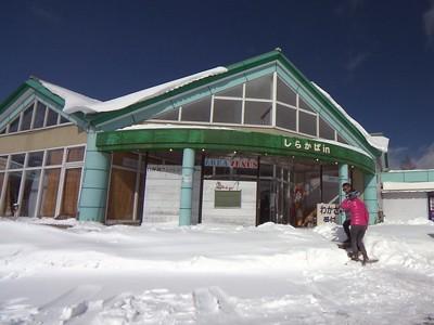 白樺湖フィッシングセンター