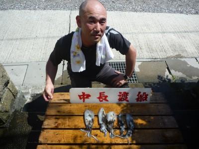 中長渡船の2018年9月16日(日)1枚目の写真