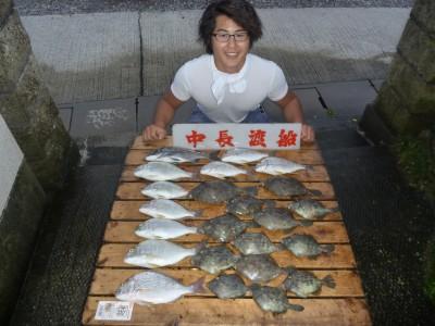 中長渡船の2018年9月21日(金)1枚目の写真