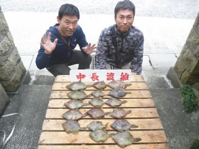 中長渡船の2018年11月16日(金)1枚目の写真
