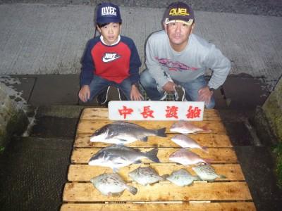 中長渡船の2018年11月25日(日)1枚目の写真