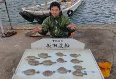坂田渡船の2018年11月22日(木)1枚目の写真