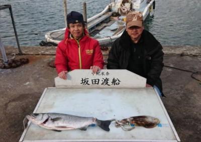 坂田渡船の2018年11月23日(金)1枚目の写真