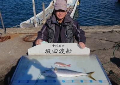 坂田渡船の2018年11月23日(金)3枚目の写真