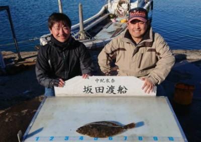 坂田渡船の2018年11月24日(土)1枚目の写真