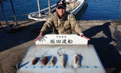 坂田渡船の2018年11月24日(土)2枚目の写真