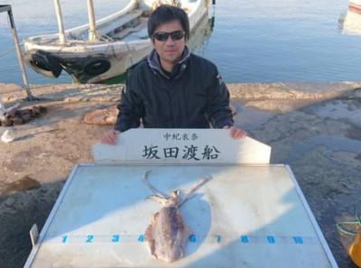 坂田渡船の2018年11月25日(日)3枚目の写真