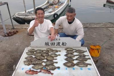 坂田渡船の2018年11月26日(月)1枚目の写真