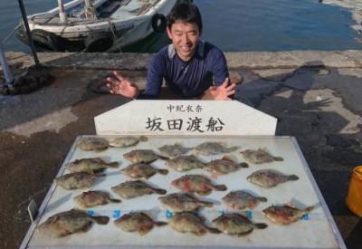 坂田渡船の2018年11月27日(火)1枚目の写真
