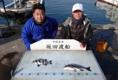 坂田渡船の2018年11月30日(金)1枚目の写真