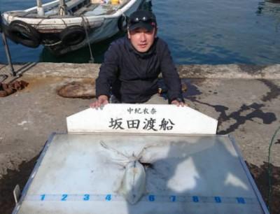 坂田渡船の2018年11月30日(金)2枚目の写真