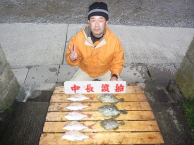 中長渡船の2018年12月23日(日)1枚目の写真