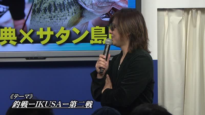 フィッシングショーOSAKA2018 豪華トークショー