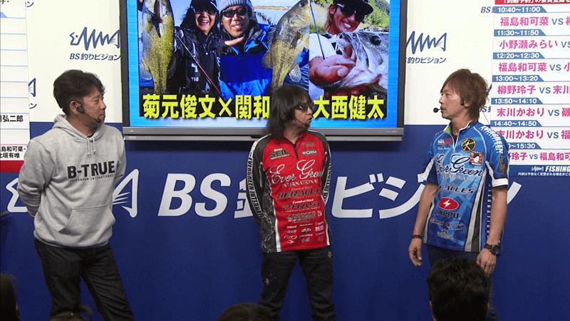 ジャパンフィッシングショー2018 豪華トークショー