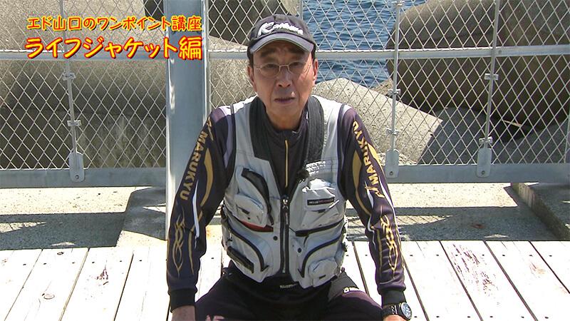 Oh!エド釣り日記