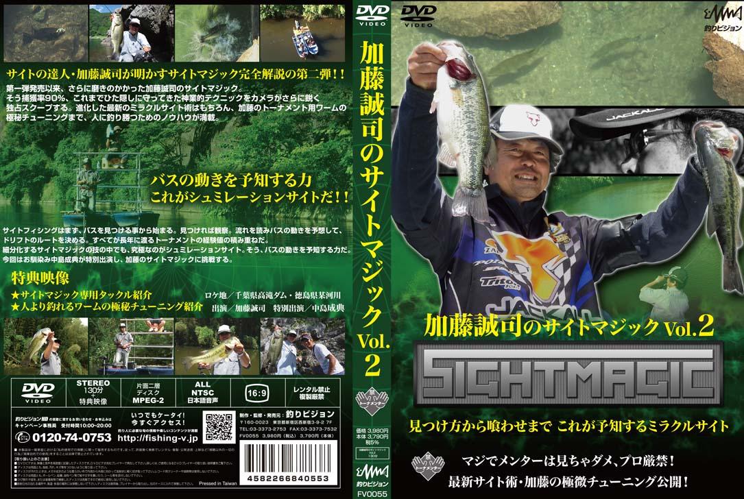 加藤誠司のサイトマジックvol.2