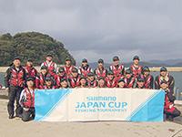 シマノジャパンカップ2016