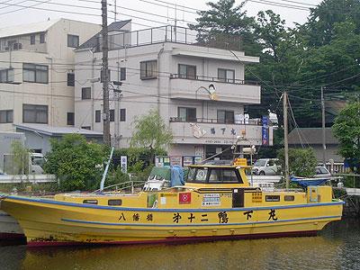 八幡橋 鴨下丸の船と店の写真