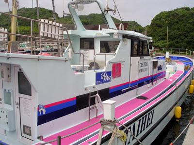 太平丸の船と店の写真