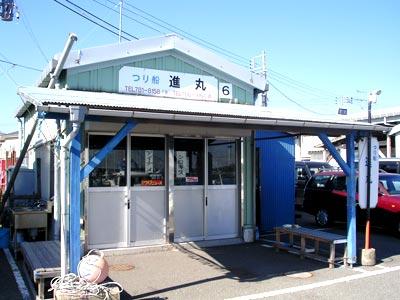 進丸の船と店の写真