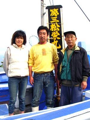 第三松栄丸の船と店の写真