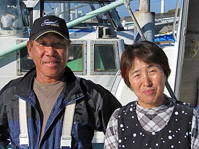 清高丸(つり宿清高荘)の船と店の写真