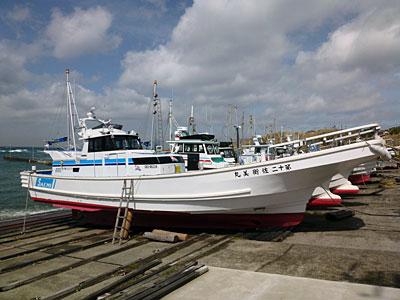 佐衛美丸の船と店の写真