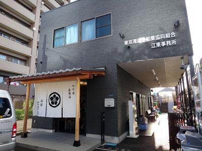 深川 吉野屋の船と店の写真