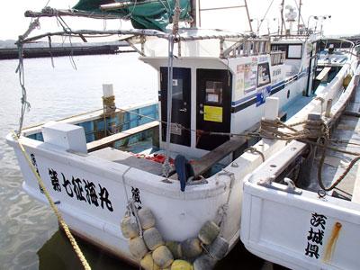 第八征海丸