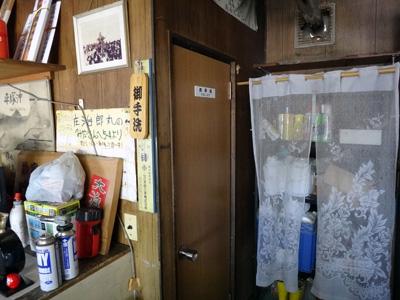 平塚港『庄治郎丸』店舗