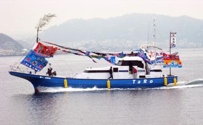 太郎丸の船と店の写真