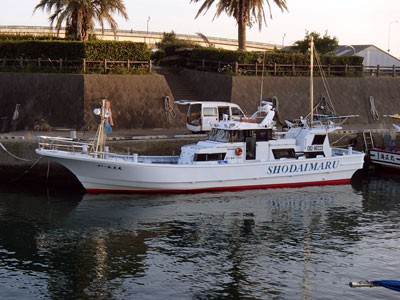 松大丸の船と店の写真