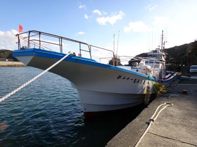 南伊豆忠兵衛丸の船と店の写真