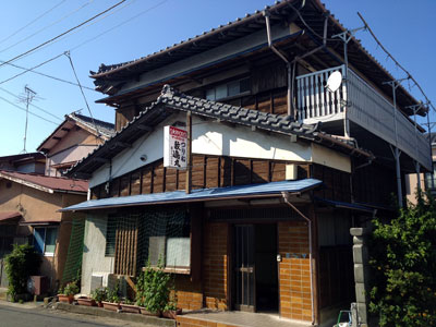 敷嶋丸の船と店の写真