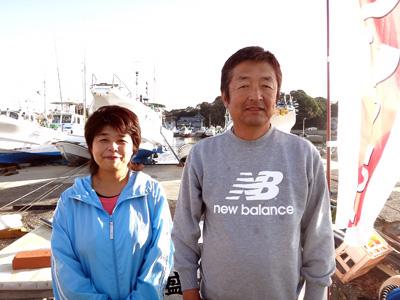 春盛丸の船と店の写真