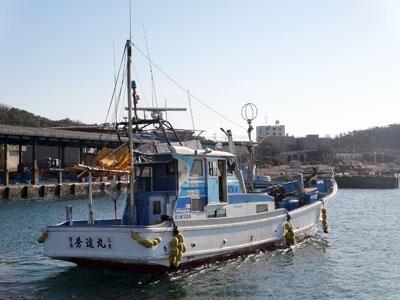 釣り船秀進丸