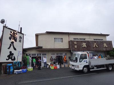 浅八丸の船と店の写真