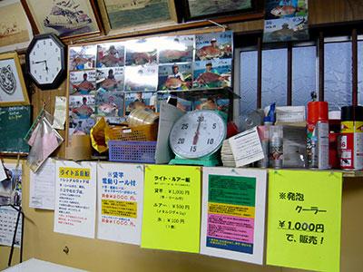 茅ヶ崎港の人気船宿 『 まごうの丸 』