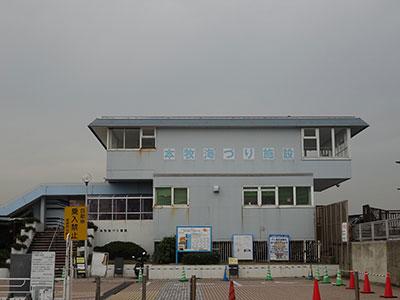 横浜フィッシングピアーズ・本牧海釣り施設の船と店の写真