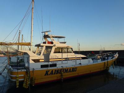 湘南 海成丸の船と店の写真