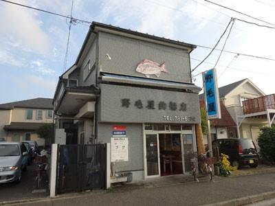 野毛屋釣船店の船と店の写真