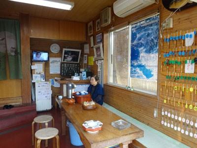 金沢八景 『野毛屋釣船店』