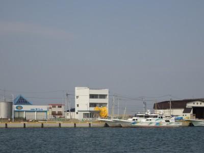 亘理港 『きくしん丸』