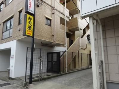 金沢八景の老舗船宿 『弁天屋』