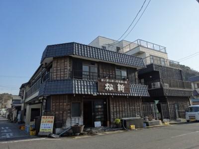 松新丸の船と店の写真