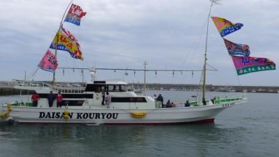 弘漁丸の船と店の写真