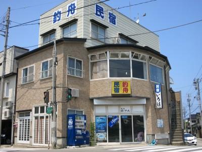 凪紗丸の船と店の写真