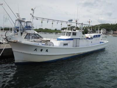 久幸丸の船と店の写真